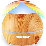 アロマディフューザー 超音波 卓上 加湿器,250ml 静音 七色変換LEDライト 空焚き防止 乾燥/花粉対策 ストレス解消 18ヶ月間メーカ保証 (木目調)