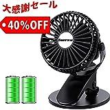 卓上扇風機 Bestrans 静音小型ファン 4枚羽根ミニ扇風機 2way給電小型扇風機 3段風量調節 360度角度調整 熱中症対策グッズ「2年メーカー保証·日本語説明書付き」(ブラック羽根)