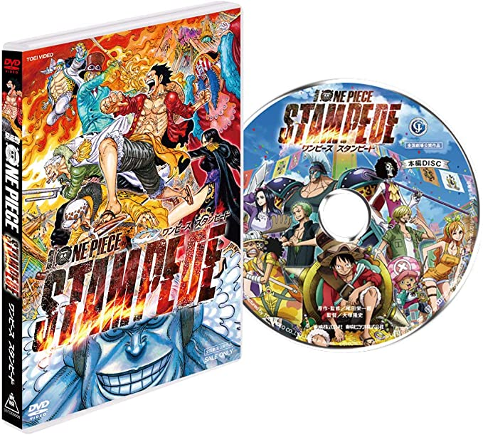 劇場版『ONE PIECE STAMPEDE』スタンダード・エディション DVD