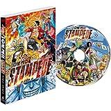 劇場版『ONE PIECE STAMPEDE』スタンダード・エディション [DVD]