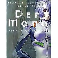 Der Mond: The Art of Neon Genesis Evangelion (Volume 1)