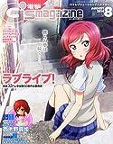 電撃G's magazine (ジーズマガジン) 2014年 08月号 [雑誌]