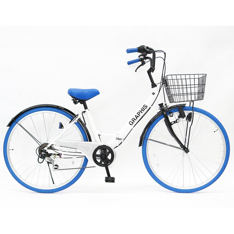 GRAPHIS(グラフィス) 折りたたみ 自転車 シティサイクル 26インチ シマノ製6段ギア GR-CITY B07D4DDMBX ホワイト/ブルー ホワイト/ブルー