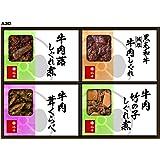 柿安本店 料亭しぐれ煮 ギフトセットA30 002615