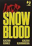 Lady Snowblood box: 1-3