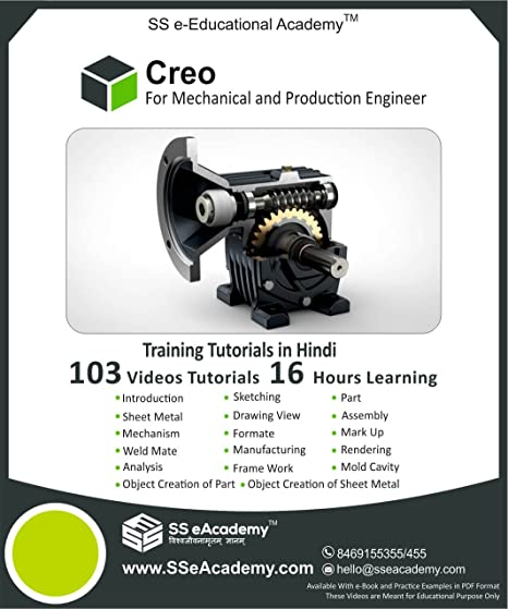 Creo Tutorial For Beginners Pdf
