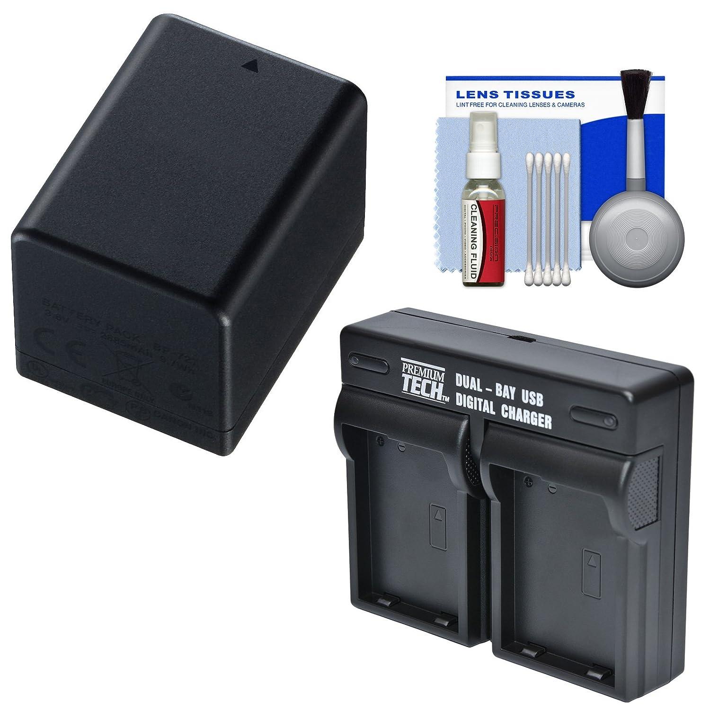 power2000 bp-727充電式バッテリー&デュアルベイ充電器キットfor Canon VIXIA r60、r62、r600、r70、r72、r700、r80、r82 , r800ビデオカメラ B01L9F65JO