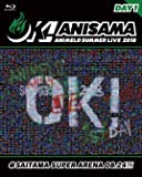 """【初回封入特典あり】Animelo Summer Live 2018""""OK!""""08.24 (Animelo Summer Live 2019-STORY-チケット最速先行抽選予約案内チラシ封入)[Blu-ray]"""