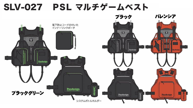 パズデザイン PSLマルチゲームベスト SLV-027 フリー ブラック B07D4FJPB1
