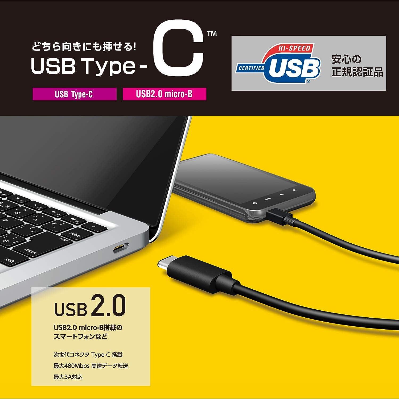 Black U2C-CMB10NBK Japan Import ELECOM USB-C Cable C-microB USB2.0 3A Output 1m