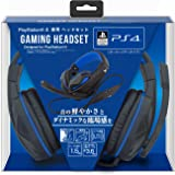【PlayStation官方*商品】PS4*头戴式耳机『Gaming Headset (耳罩型) 』Designed for PlayStation4