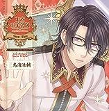 王立王子学園~re:fairy-tale~ vol.3 白雪姫の王子様