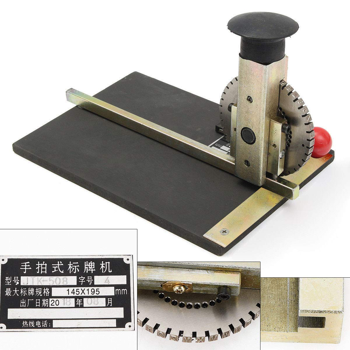 Manual Embossing Machine,Metal Embosser Alphanumeric Plate Stamping Dog Tag Embossing Marking Machine Printer with 2.0mm-5.0mm Print Wheel