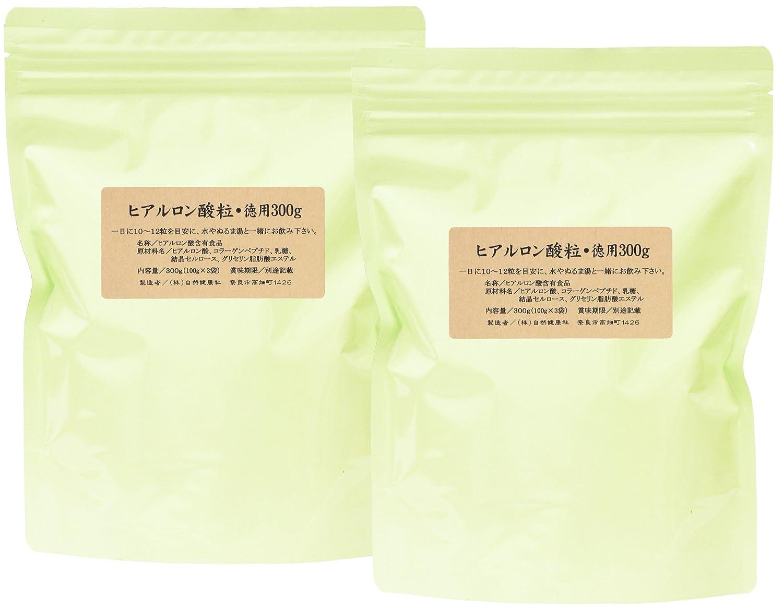 自然健康社 ヒアルロン酸粒徳用 300g(250mg×1200粒)×2個 チャック付きアルミ袋入り B07DTZ8LX4