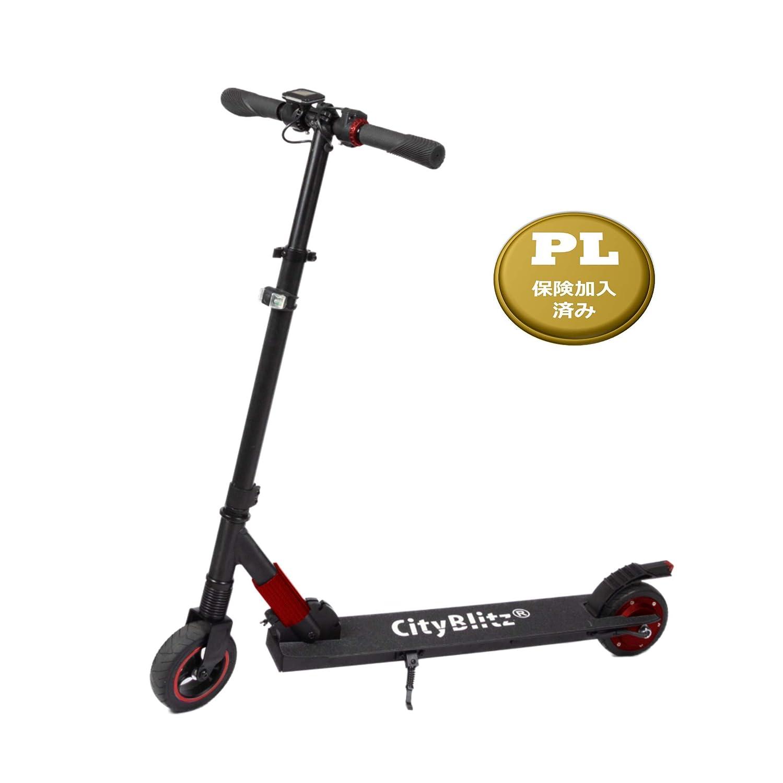 電動キックボード CityBlitz Escooter 【超軽量7.4kg】3段変速 折り畳み式 180日間保証 B07QFTXN8W