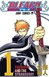 BLEACH  1 (ジャンプコミックス)