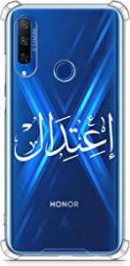 Protective Anti Shock Silicone Case Honor 9X - Etidal