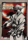 Ninja Scroll Collection [DVD]