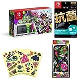 【Amazon.co.jp限定】【液晶保護フィルムEX付き(任天堂ライセンス商品)】Nintendo Switch スプラトゥーン2セット+QUICK POUCH COLLECTION for Nintendo Switch(splatoon2)Type-B+オリジナルメタルチャーム3種(ガール・ボーイ・イカ(連結可能))