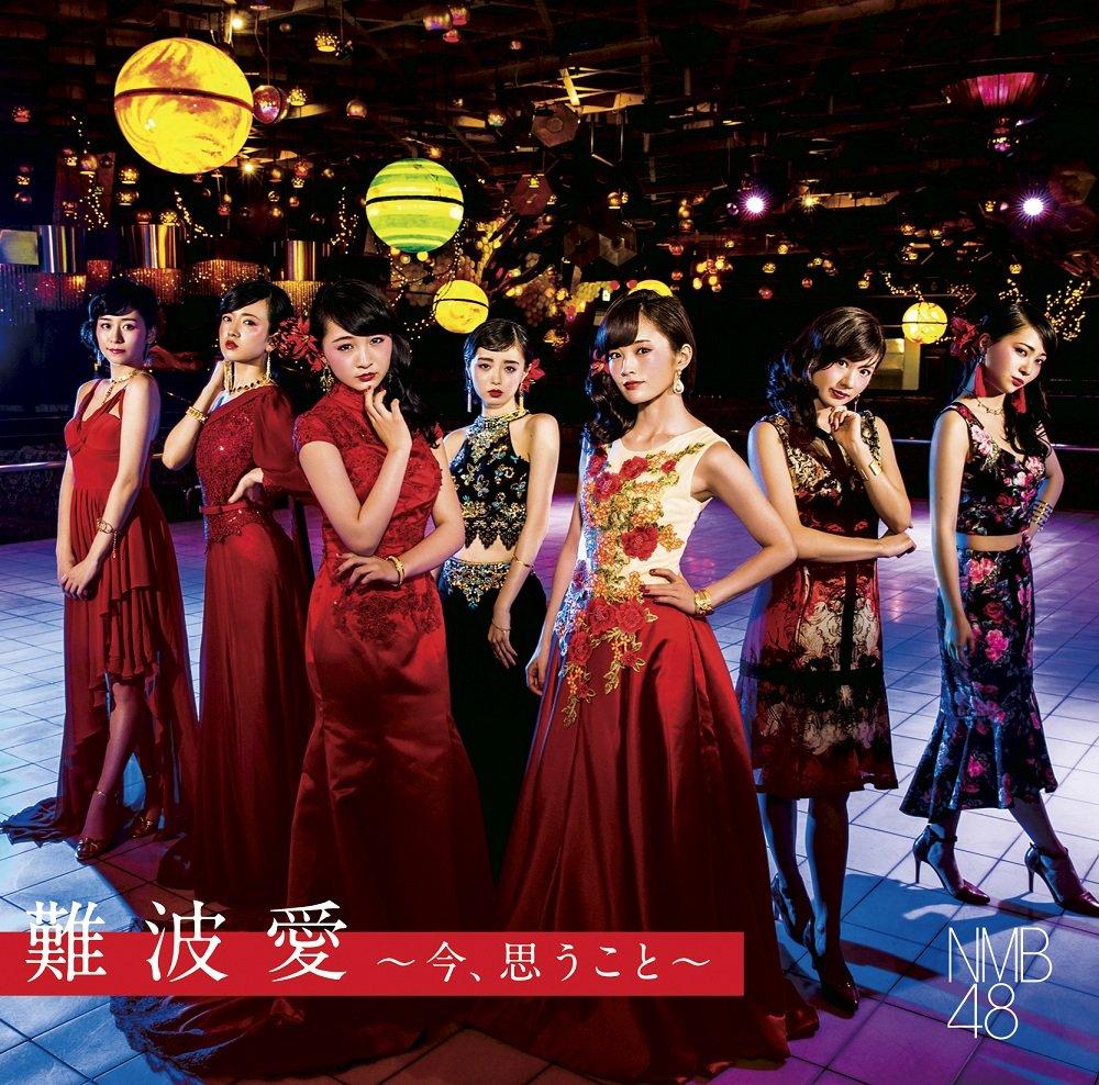 """SDN48/NMB48/SKE48/HKT48 >> Album """"Namba Ai ~Ima, Omoukoto~"""" - Página 13 71uZvqD0orL._SL1000_"""