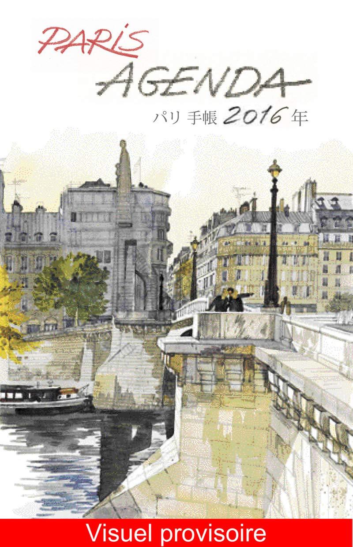 Paris : Agenda 2016 grand format: 9782878681871: Amazon.com ...
