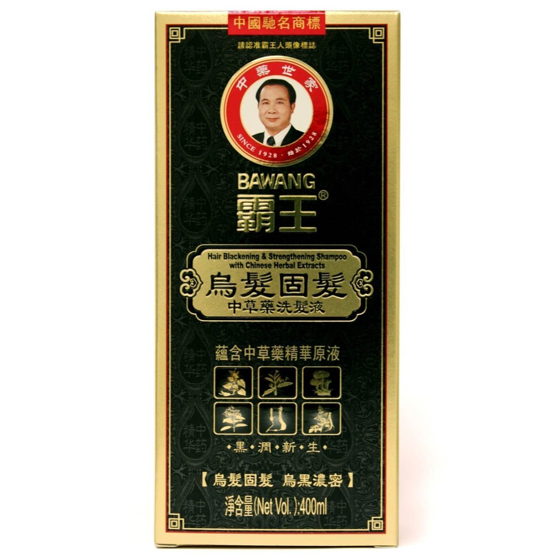 Bawang Hair Blackening & Strengthening Shampoo With Chinese Herbal Extracts 400Ml by Bawang