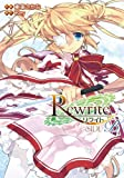 Rewrite:SIDE-B (7) (電撃コミックス)