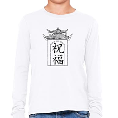 7c8d98d120e Amazon.com  Blessing - Chinese Japanese Asian Kanji Characters Boy s ...