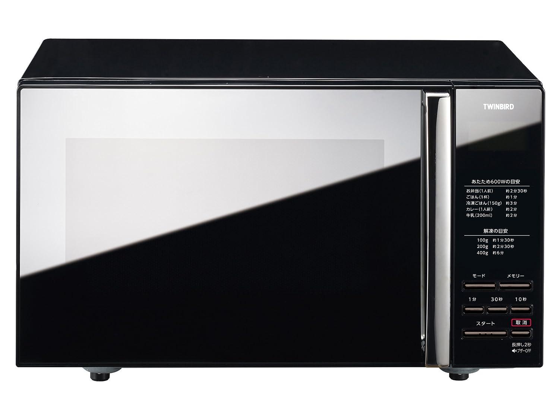 9位.TWINBIRD ミラーガラスフラット電子レンジ ブラック DR-D269B