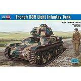 ホビーボス 1/35 ファイティングヴィークルシリーズ フランス 軽戦車 ルノーR35 プラモデル 83806