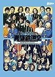 ミュージカル『 青春 - AOHARU - 鉄道 』2~ 信越地方よりアイをこめて ~ DVD