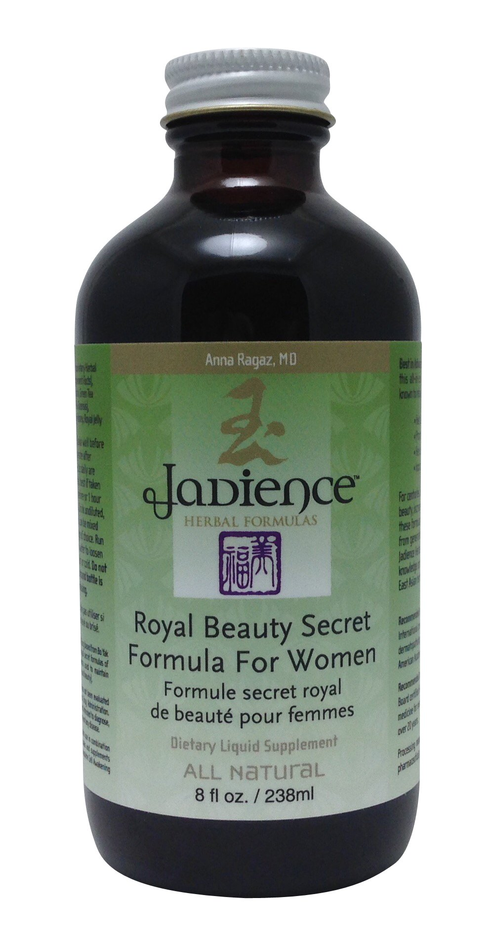 Jadience Royal Beauty Dietary Supplement for Women: 8oz | An Aphrodisiac Dong Quai Root Helps Natural Hormone Replacement | Increase Metabolism, Burn Fat | Rejuvenate & Nourish Skin, Hair, Nails