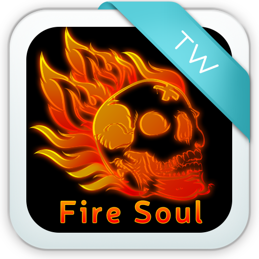Amazon Fire Soul Keyboard Appstore For Android