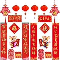 Auihiay 27 Pieces Chinese Couplets Set with Chunlian, Wall Stickers Decorations, Chinese Character Paper Cuts, Paper Red Lantern and Envelopes for 2020 Chinese New Year Spring Festival