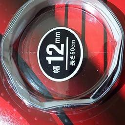 Amazon Mizuno ミズノ 卓球 エッジセイバー10mm 18za 62 レッド 10 Mizuno ミズノ 卓球