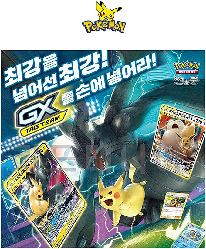 Pikachu Sun /& Moon Tag Bolt Trading Cards Booster Card Pack 30 Packs//Korean Ver