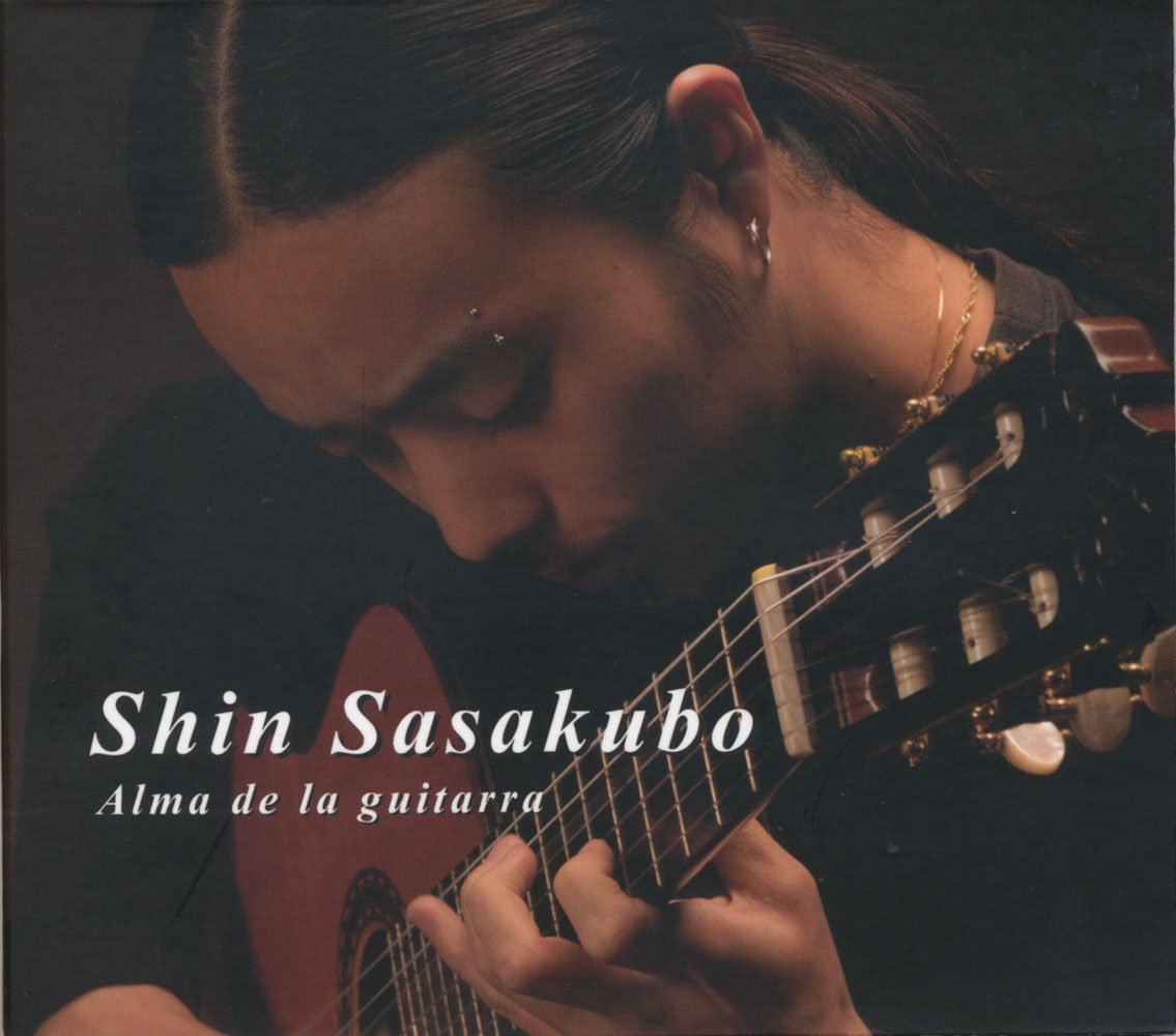 Alma De La Guitarra: Amazon.es: Música