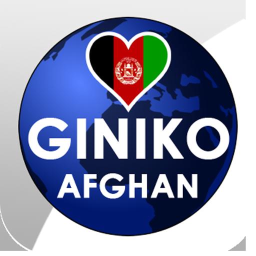 Giniko Afghan TV