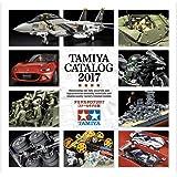 タミヤ カタログ 2017 スケールモデル版 64406