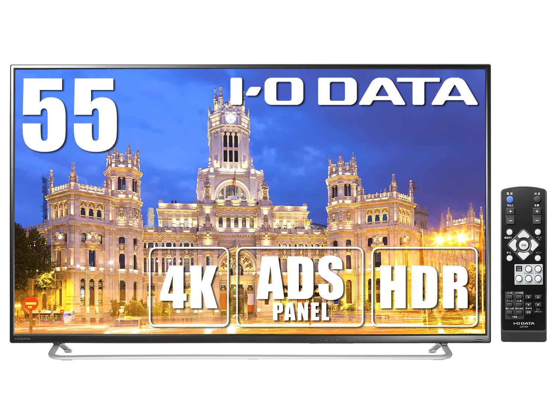 最安値挑戦! I-O DATA 4K モニター 65インチ 4K(60Hz) PS4 Pro EX-LD4K651DB DP×1 HDR PS4 ADS HDMI×3 DP×1 リモコン付 3年保証 土日サポート EX-LD4K651DB B07CHC96H5 55インチ(HDR対応) 55インチ(HDR対応), 神戸 呉服の夢屋:30db61a2 --- svecha37.ru