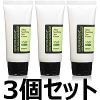 (3 Pack) COSRX Aloe Soothing Sun Cream