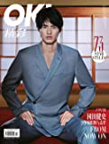 OK CHINA MAGAZINE【中国雑誌】 岡田 健史 表紙 2019年 5月号