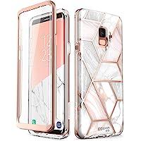 i-BLASON Funda para Samsung Galaxy S9, [Protector de visualización Integrado] [Cosmo] Carcasa Protectora con Purpurina para Galaxy S9 (Lanzamiento 2018) (mármol)