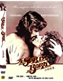A Star Is Born, 1976, NTSC (Region 1,2,3,4,5,6 Compatible)