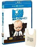 【店舗限定特典】 ボス・ベイビー 3D+ブルーレイセット (マルシェバッグつき) [ Blu-ray ]