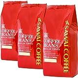 澤井珈琲 コーヒー 専門店 珈琲 やくもブレンド 濃い味 150杯分入り コーヒー セット 【豆のまま】