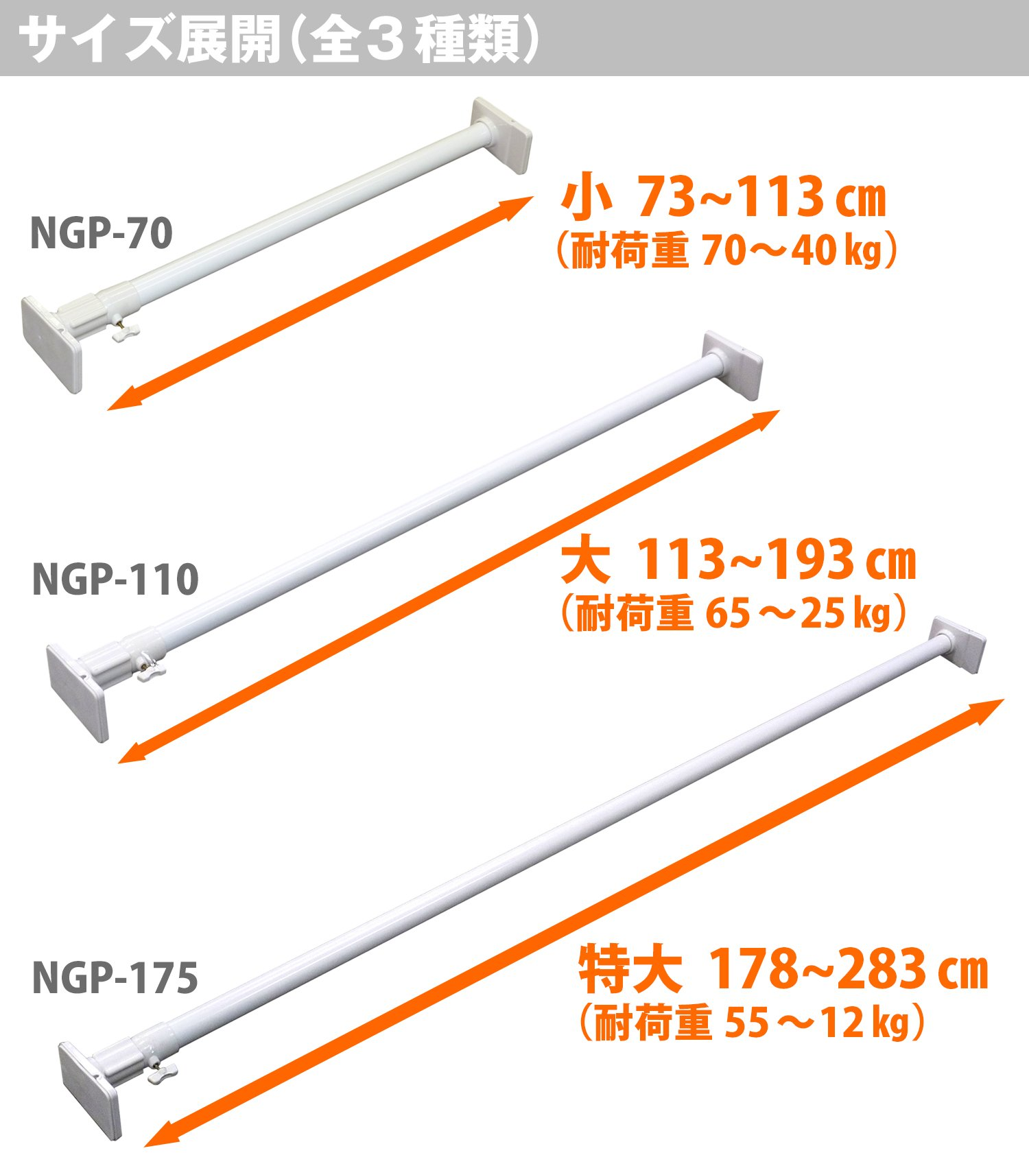Flat 安伸 Copper Industrial Strong Chunky Type Tension Rod White by Hei Annin copper industry (Image #8)