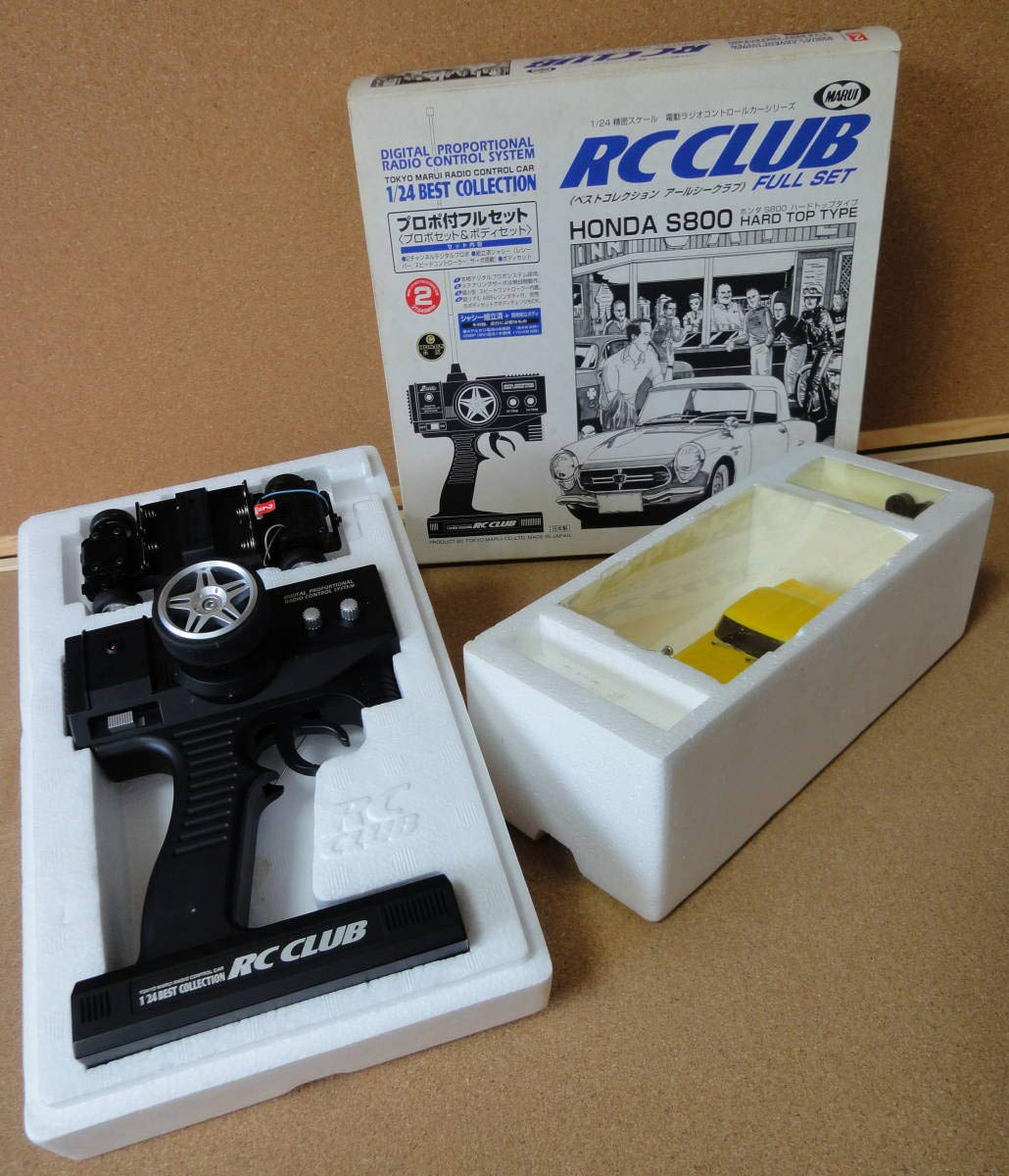 MARUI RC CLUB HONDA S800 HARO TOP TYPE 1/24 BEST COLLECTION プロポ付きフルセット ジャンク品 B07RZFS53F