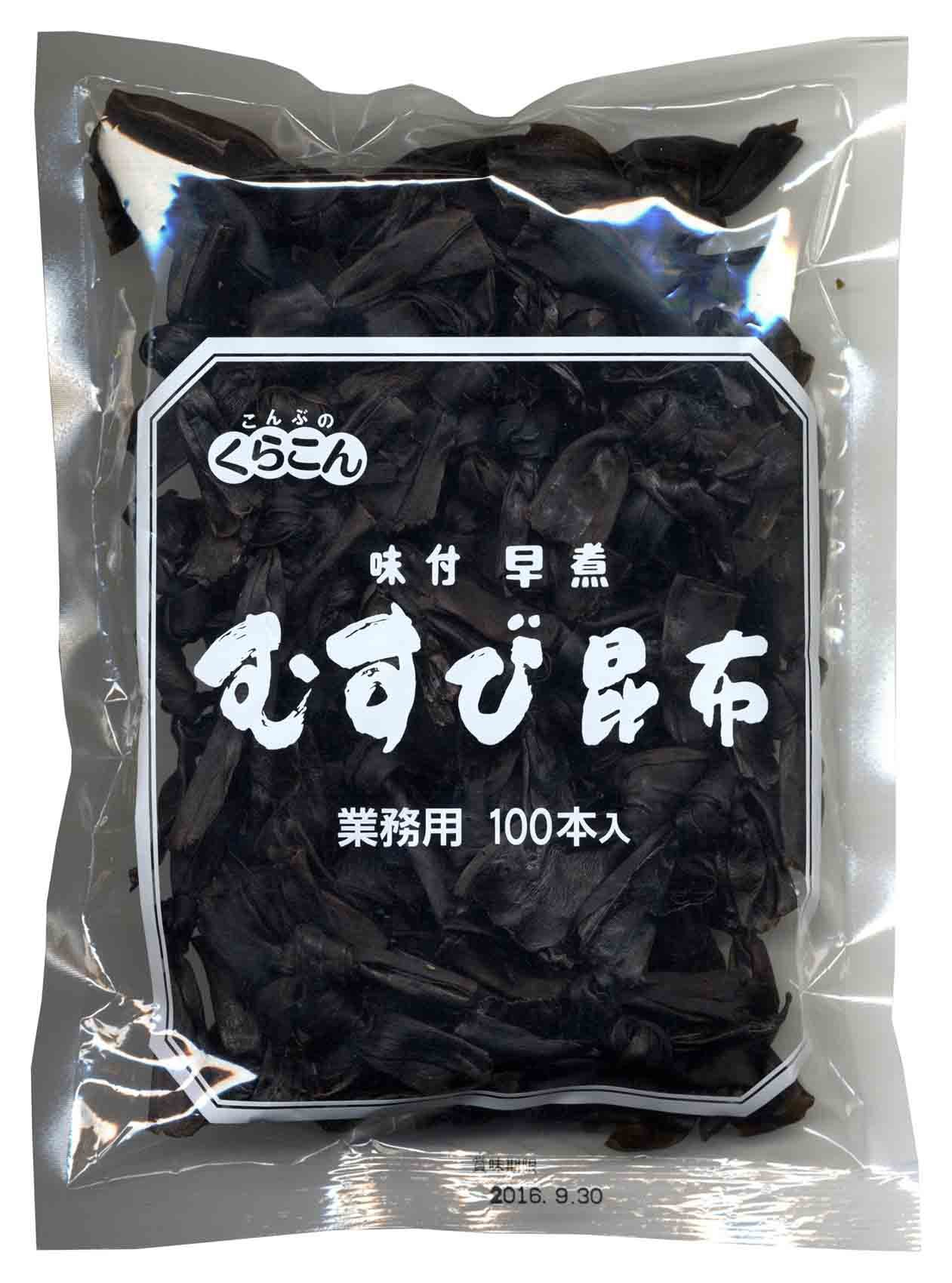 Classic Controller commercial knot kelp (100) 100g