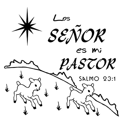 amazon com los seÑor es mi pastor salmo 23 1 espanol psalm 23 for